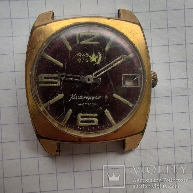 Часы командирские 1945-1975 AU-20