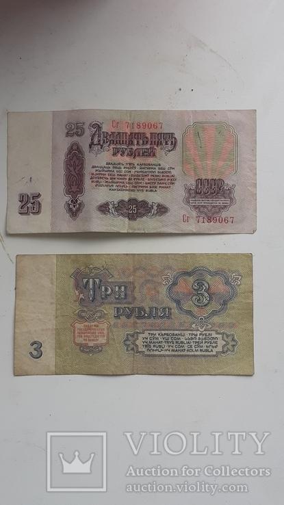1 рубль 1918 года + бонус., фото №6