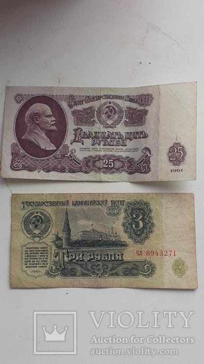 1 рубль 1918 года + бонус., фото №7