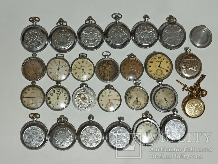 Часы карманные 25 шт