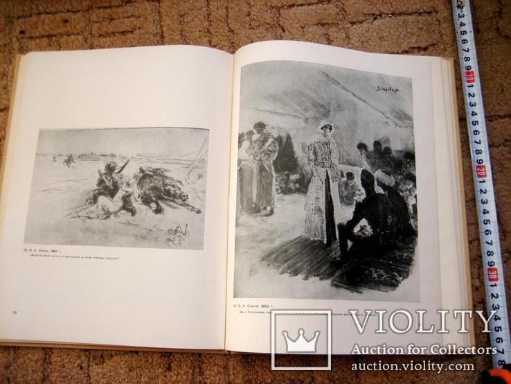 Лермонтов в живописі. - 1964 рік, фото №8
