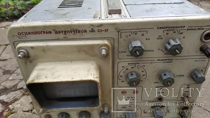 Осциллограф двухлучевой С1-17 №387 1973 г., фото №2