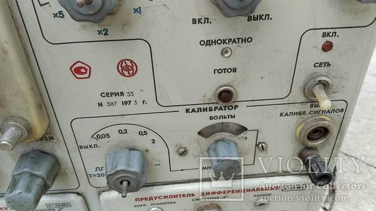 Осциллограф двухлучевой С1-17 №387 1973 г., фото №4