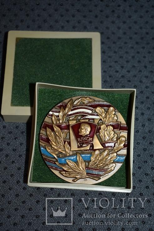 Медаль настольная 60 лет ВЛКСМ лмд Б. Старис бронза эмаль