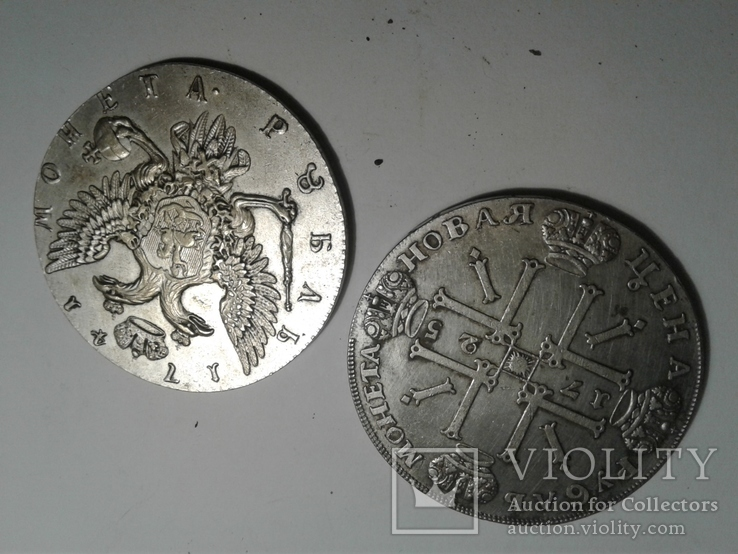 Копии рублей., фото №2