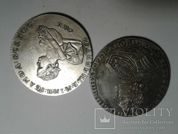 Копии рублей., фото №5