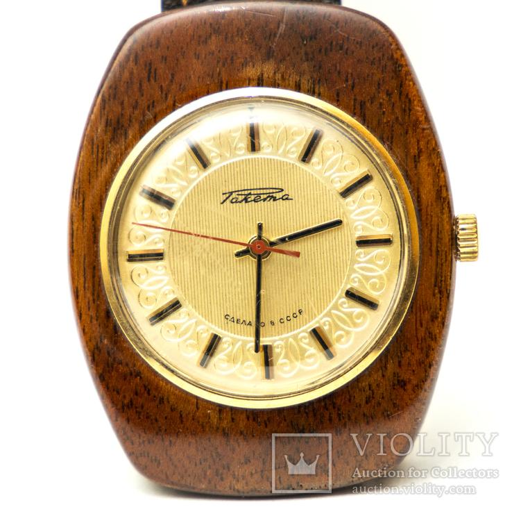 Наручные часы Ракета в деревянном корпусе
