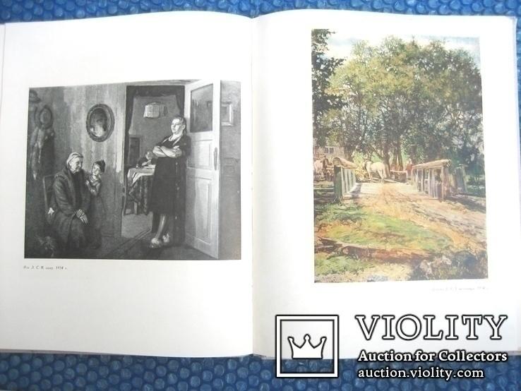 Образотворче мистецтво Білоруської РСР, фото №6