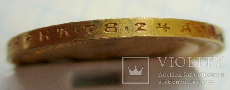 10 рублей 1903 года, фото №5