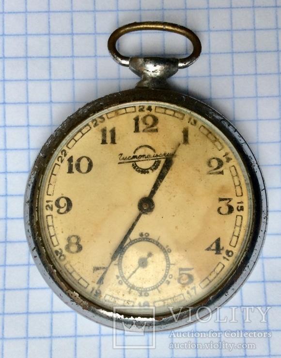 Часы карманные Чистопольский завод