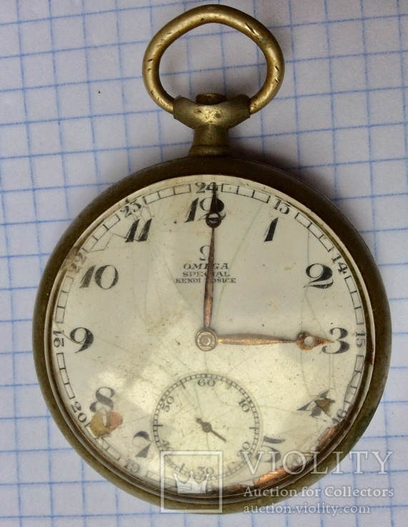 Часы карманные Omega