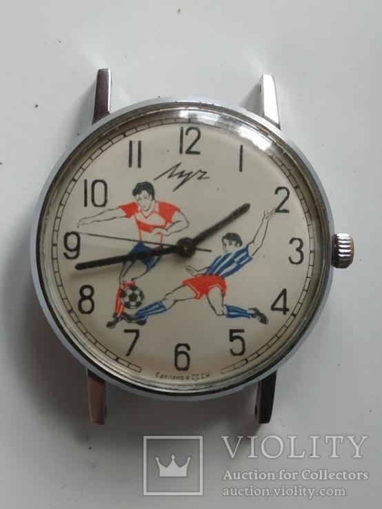 Часы Луч футбол