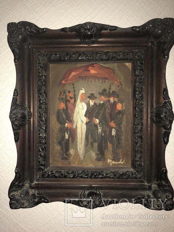 Картина -Еврейская свадьба