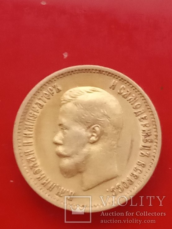 10 рублей 1899г. ЭБ.