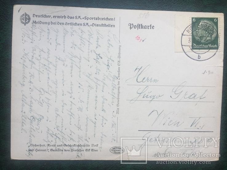 Штурмовики на учениях, СА, Третий Рейх, Германия, фото №3