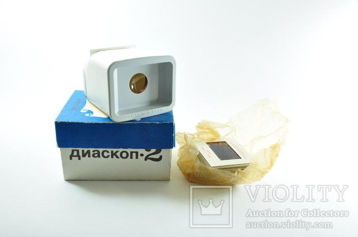 Ленинград Диаскоп 2 с карточками 20шт, фото №5