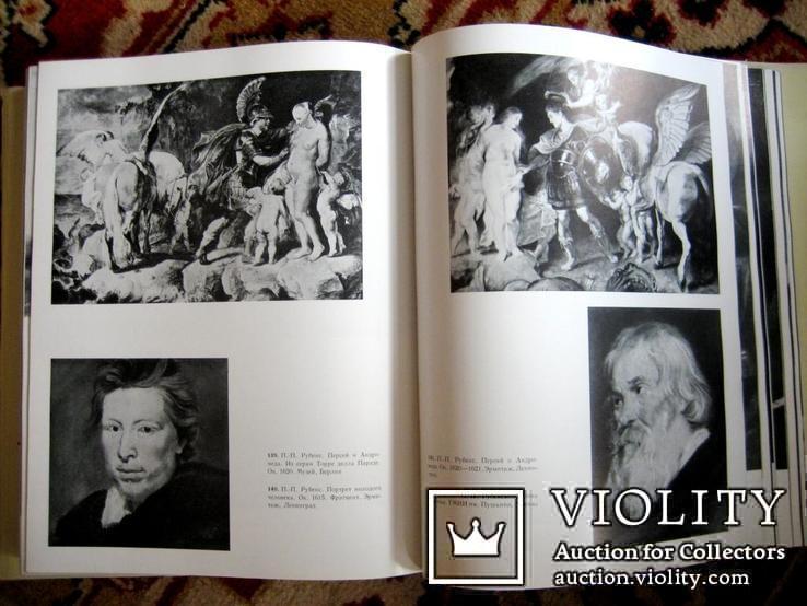 Етюди по історії західно-європейського мистецтва, фото №6