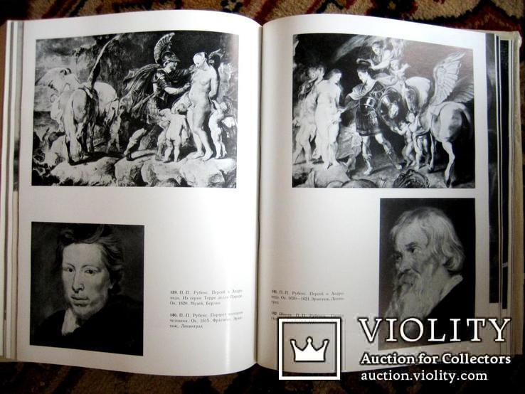 Етюди по історії західно-європейського мистецтва, фото №8