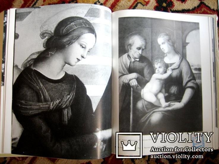 Етюди по історії західно-європейського мистецтва, фото №10