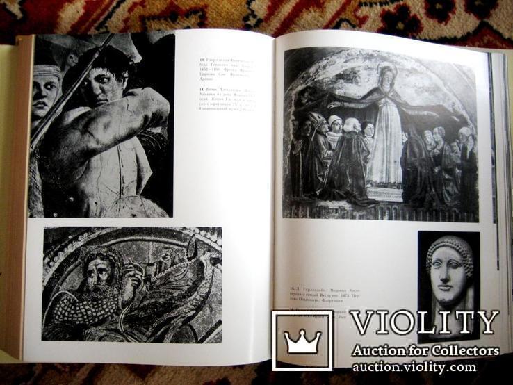 Етюди по історії західно-європейського мистецтва, фото №11