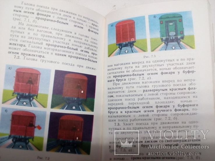 Инструкция по эксплуатации, фото №4
