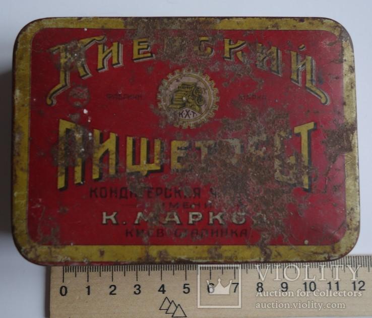 Киев Сталинка Пищетрест фабрика К. Маркса ( теперь Рошен ) 1, фото №2