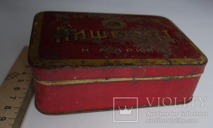 Киев Сталинка Пищетрест фабрика К. Маркса ( теперь Рошен ) 1, фото №4