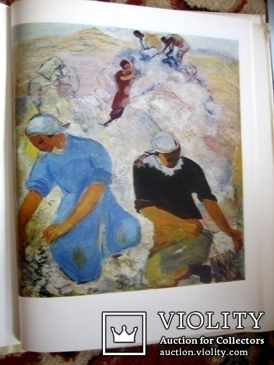 Монографія худож. П.Кузнєцова 1969 рік, фото №6