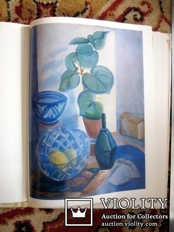 Монографія худож. П.Кузнєцова 1969 рік, фото №7