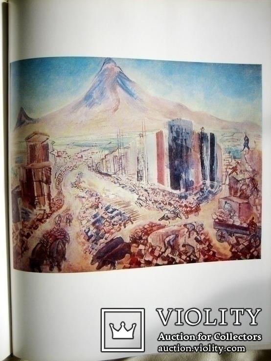 Монографія худож. П.Кузнєцова 1969 рік, фото №11