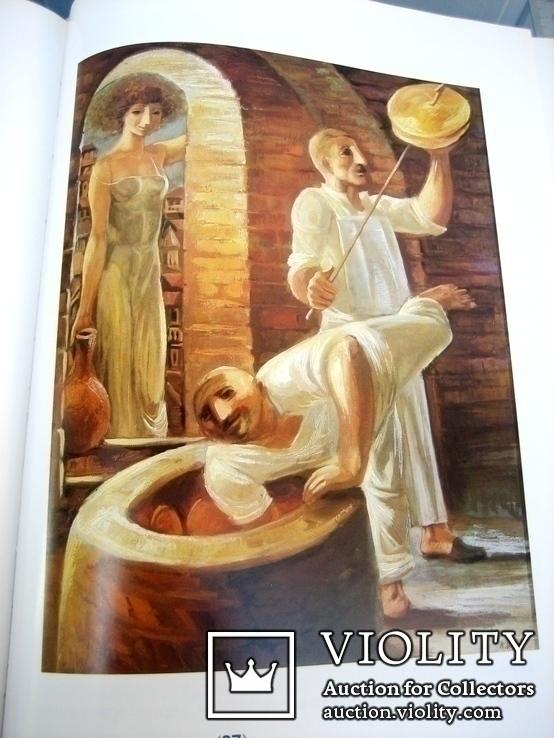 Монографія худ. Ігнатова - 1982 рік, фото №11