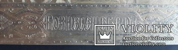 Вознесение Господне. Серебро 84 пробы. 1879 год., фото №3