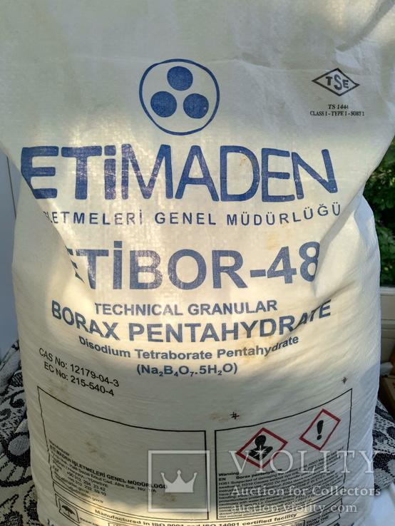 Тетраборат натрия 250 грамм