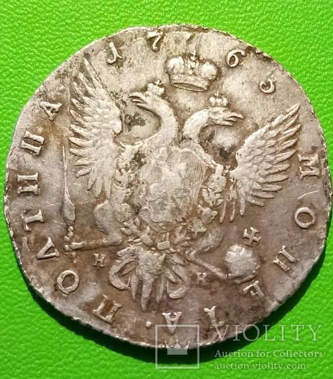 Монета Полтина 1763 год НК