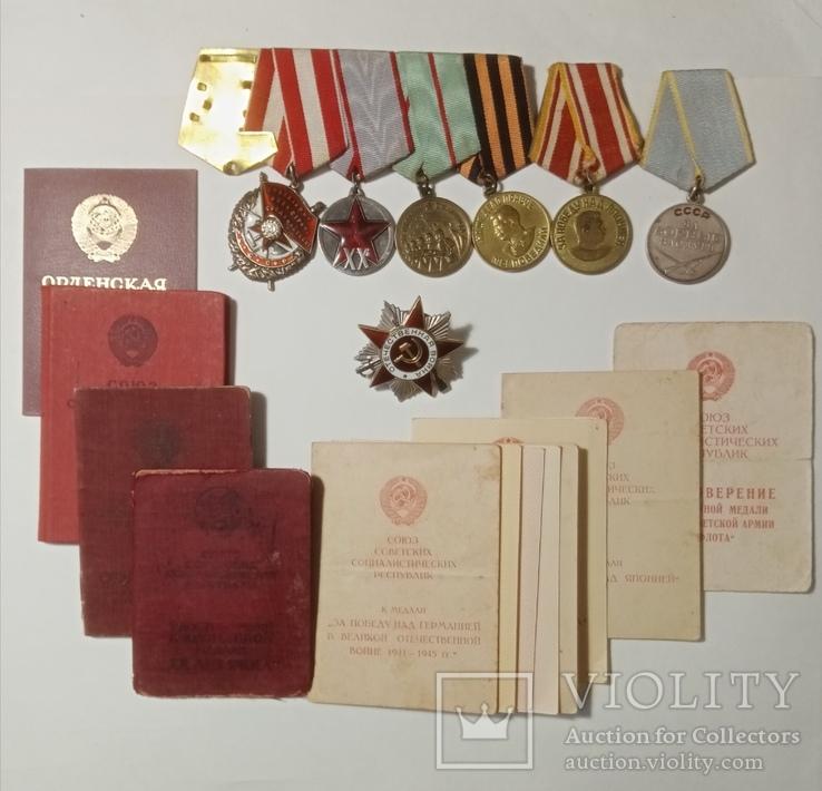 Комплект воинских наград 1938-1988 г.г. с документами майора Борисевич М.Г.
