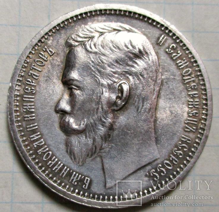Рубль 1913 года (Биткин - R1)