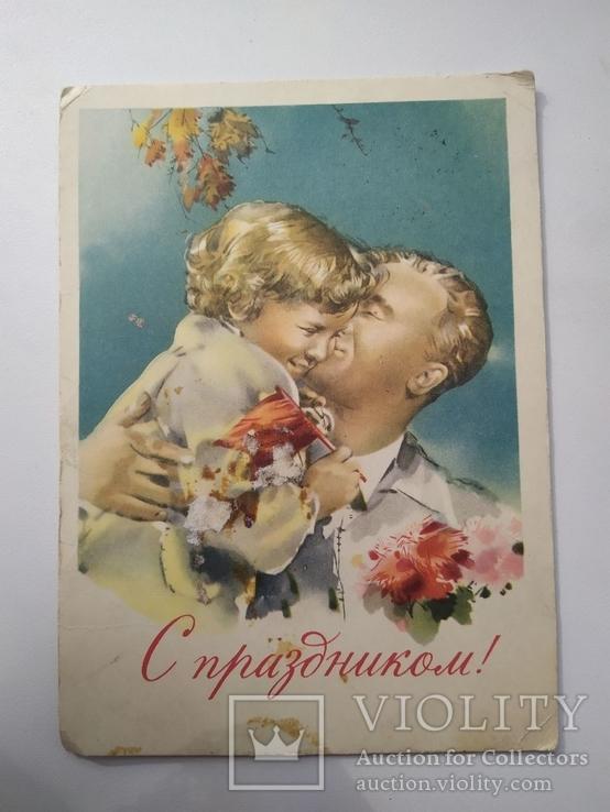 Открытка с праздником 1960, фото №2