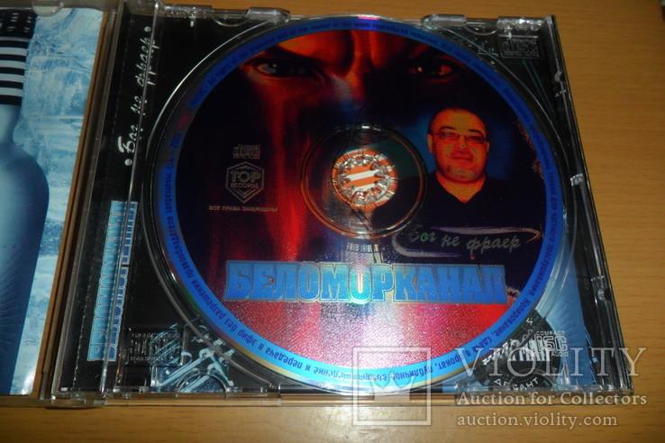 Диск CD сд Беломорканал Бог не фраер, фото №7