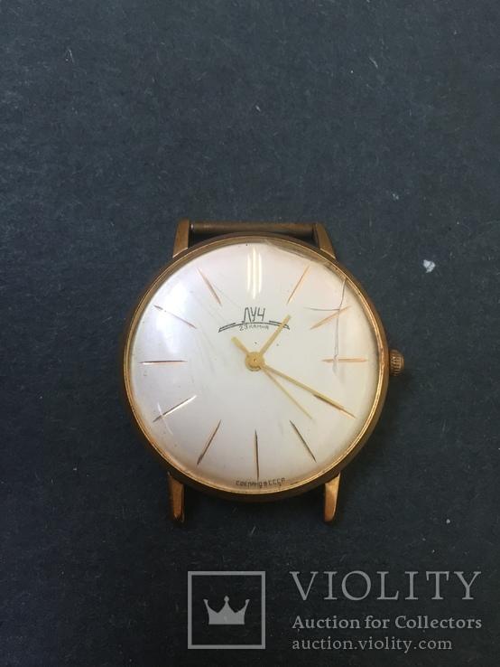 Часы Луч Ау 20