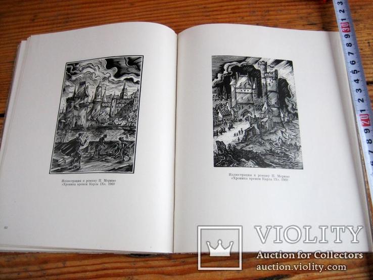 Монографія художника Хижинського - 1954 рік, фото №3