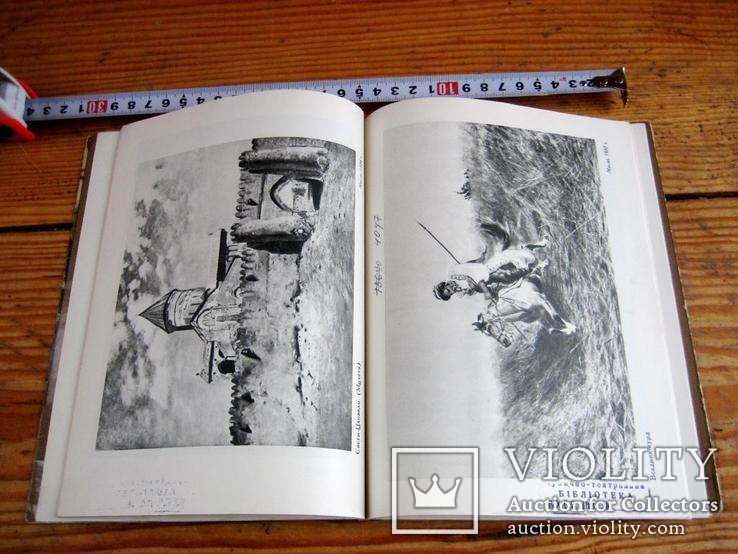 Монографія художника Габашвілі - 1967 рік, фото №2