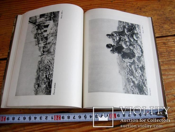 Монографія художника Габашвілі - 1967 рік, фото №8