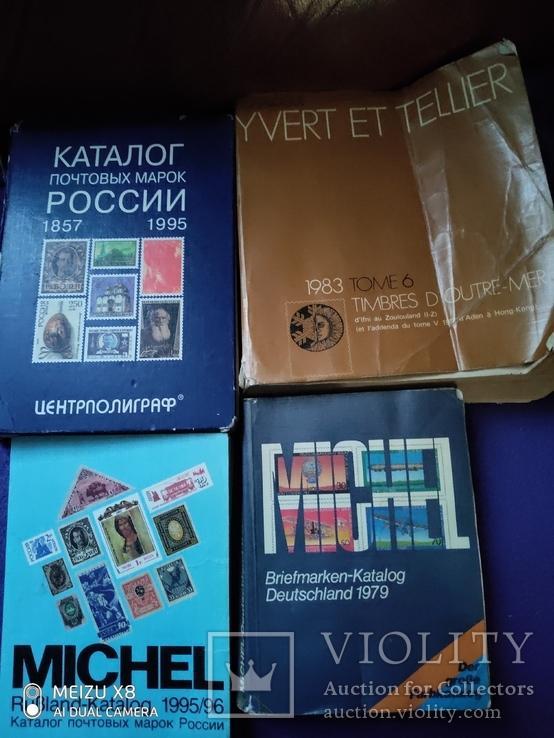 4 каталога по маркам одним лотом, фото №2