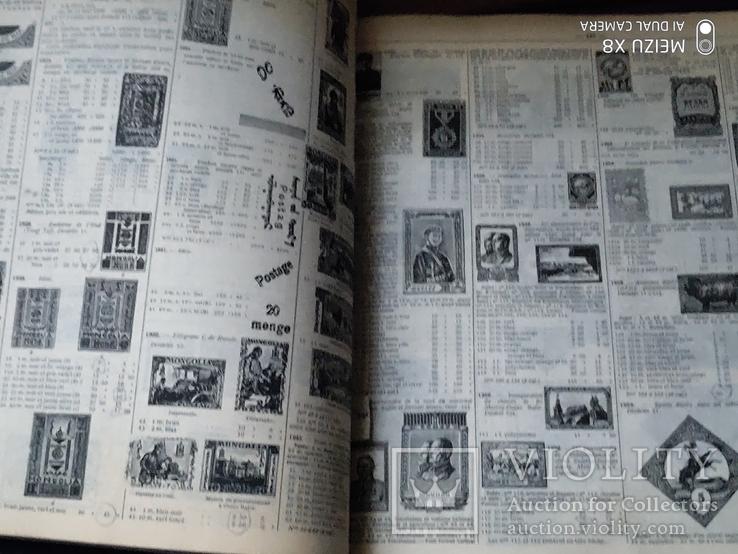 4 каталога по маркам одним лотом, фото №4