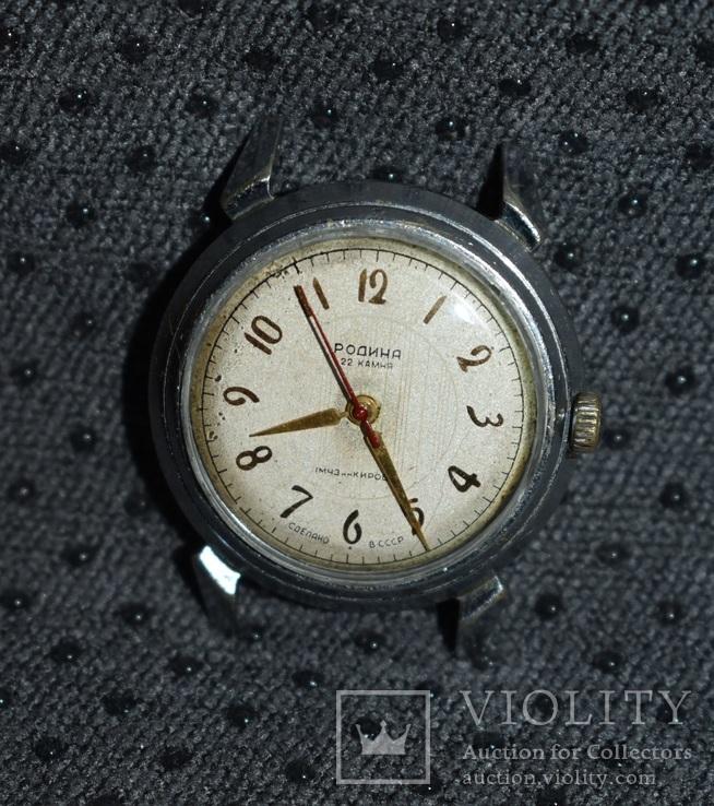 Часы родина 1-й мчз им. Кирова автоподзавод рабочие
