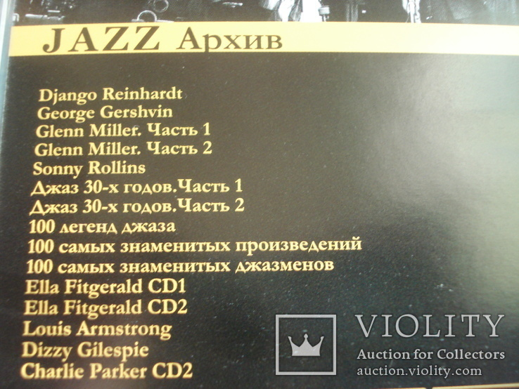 Charlie PARKER JAZZ 2 CD, фото №5