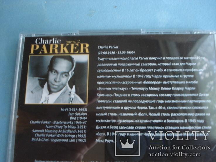 Charlie PARKER JAZZ 2 CD, фото №10