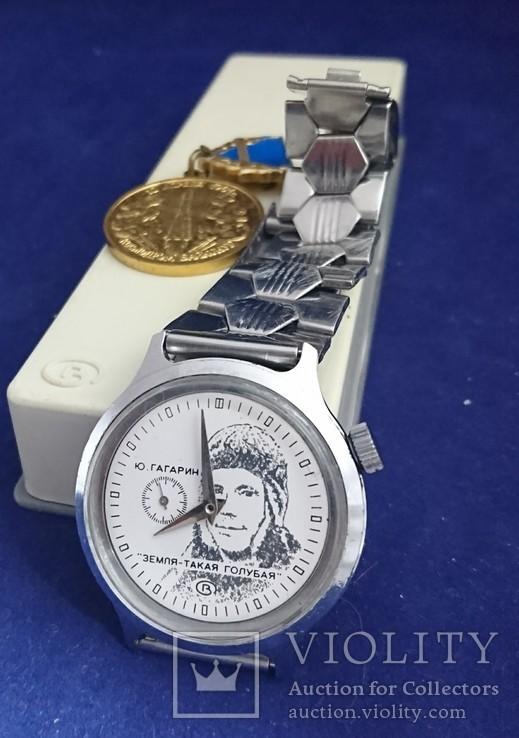 Юбилейные часы Восток Ю. ГАГАРИН 30-летие полёта в космос с браслетом и медалью