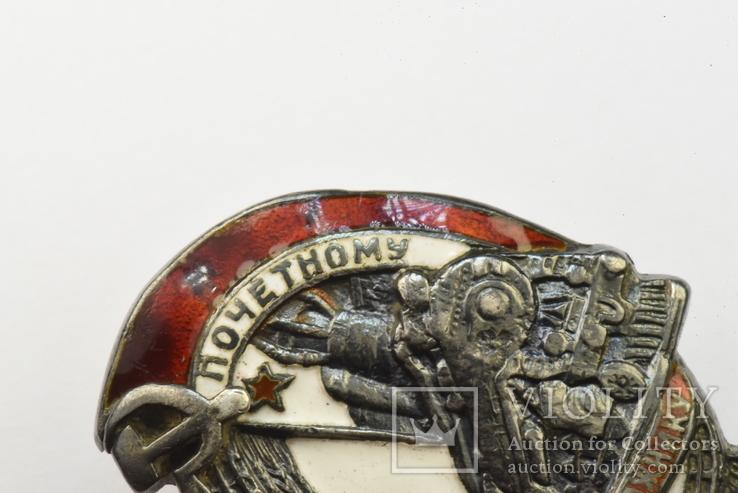 """Знак """"Почётному железнодорожнику"""" №2859 (ранний,малыш) с фото, фото №4"""