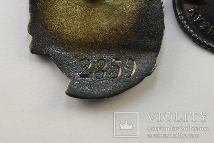"""Знак """"Почётному железнодорожнику"""" №2859 (ранний,малыш) с фото, фото №8"""